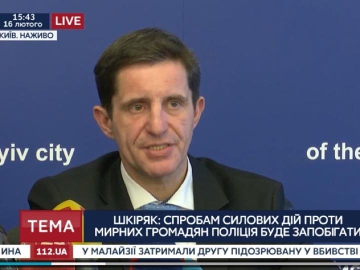 Украине мешают российские социальные сети