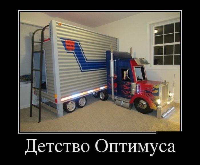 Демотиваторы - 862