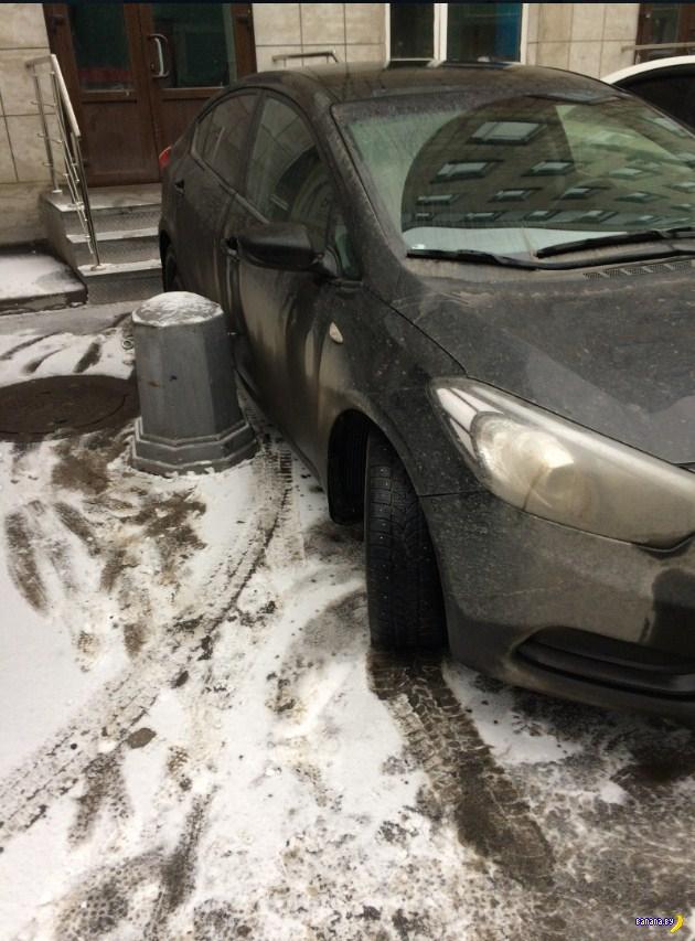 У автолюбителя беда!