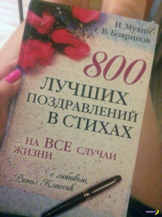 Самая нужная книга в доме