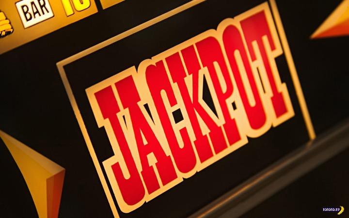 Почему людей магнитом тянет в казино Вулкан?