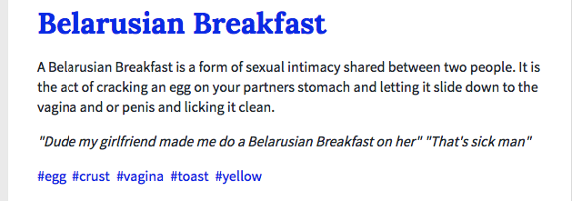 Белорусский завтрак в мировой секс-индустрии