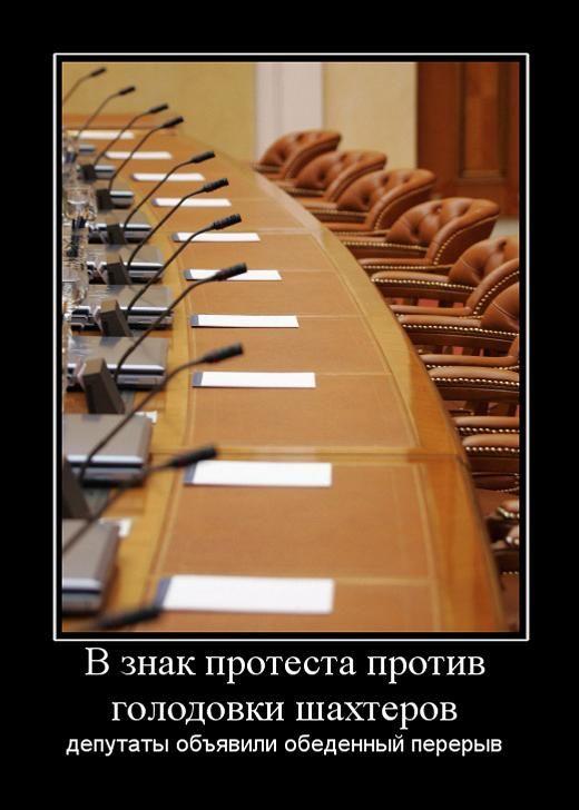Демотиваторы - 863