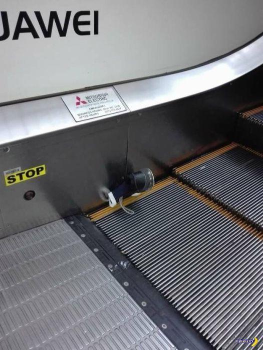 Эскалаторы созданы чтобы убивать людей