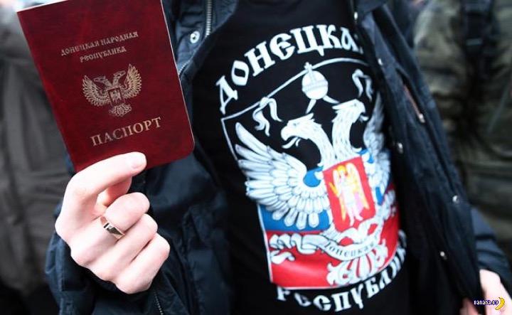 Отношение россиян к Новороссии