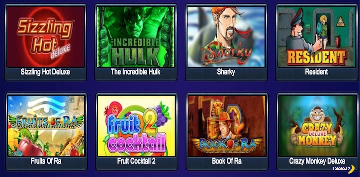 Игровые автоматы онлайн - во что играют?