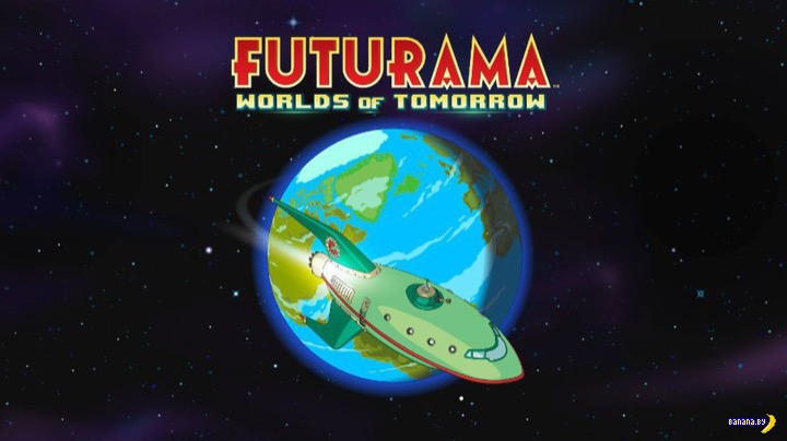 Futurama вернётся еще раз!