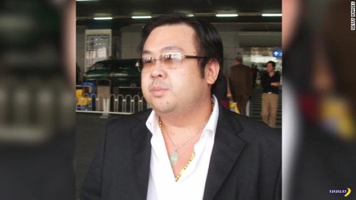 Чем убили Ким Чен Нама?