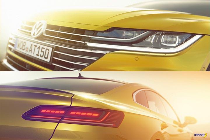 Подсмотрели - Volkswagen Arteon