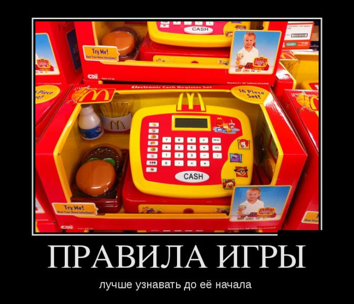 Демотиваторы - 868