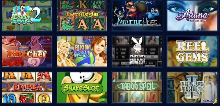 Десятки игровых автоматов на выбор