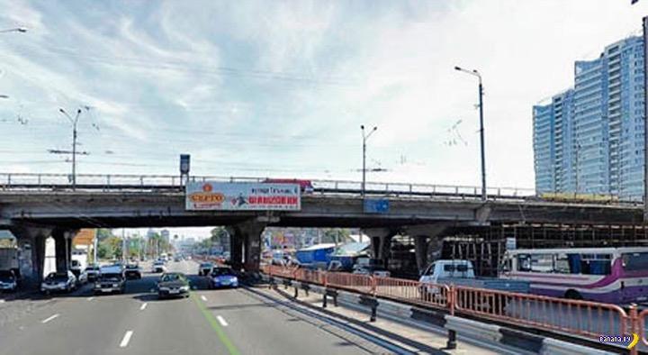 Шулявский мост –революция помешала?