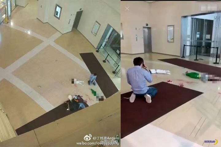 Уронил детей с 4 этажа
