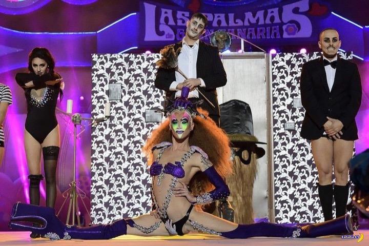 Drag Queen Show 2017