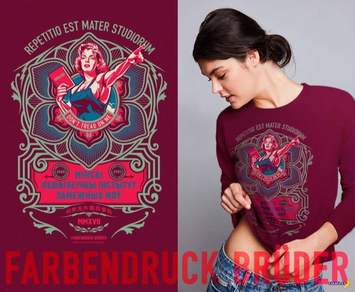 Альма-матер на футболках