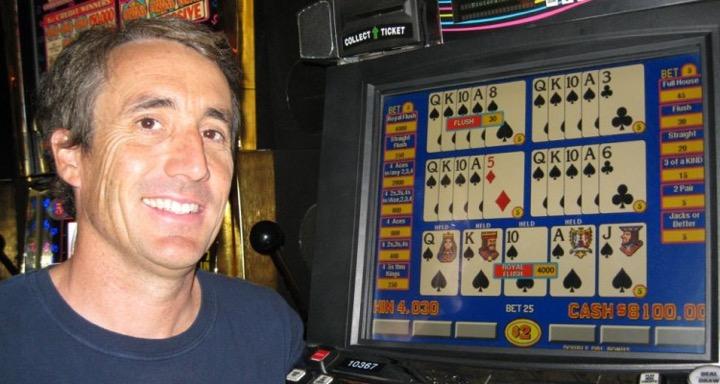 Самые щедрые игровые автоматы Лас Вегаса