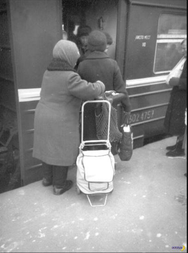 СССР 1989