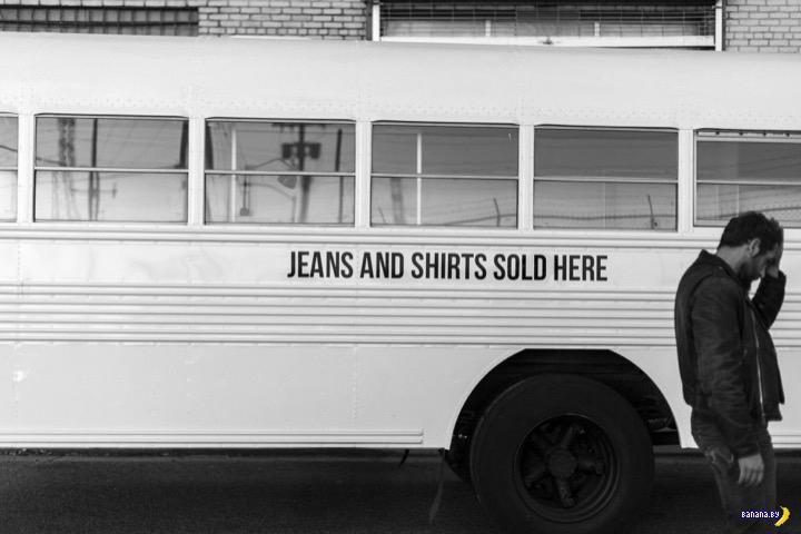 Магазин на колёсах
