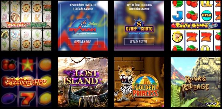 Выигрыши в онлайн-казино догнали реальные заведения