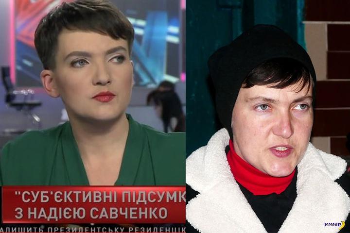 Пришла весна –Савченко накрасилась