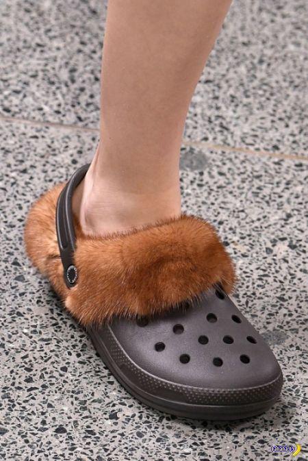 Самая уродливая обувь в мире