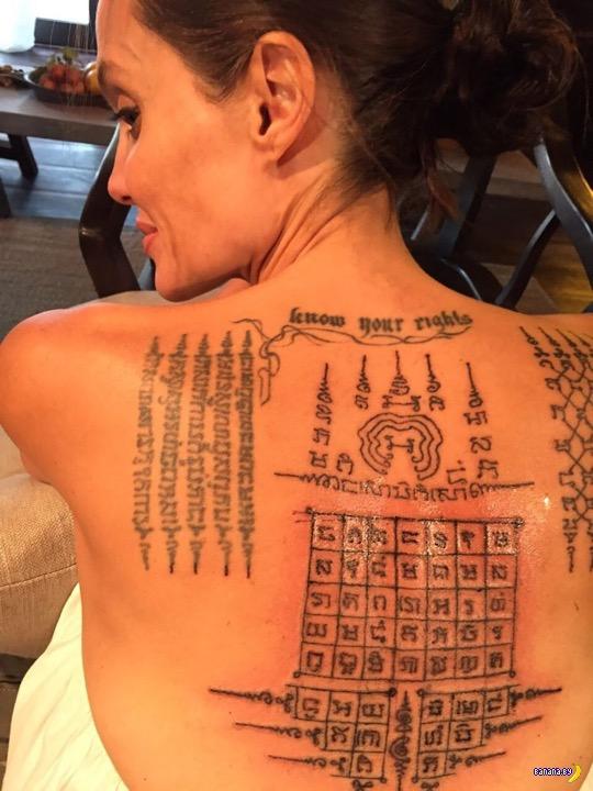 Подвела магия татуировки