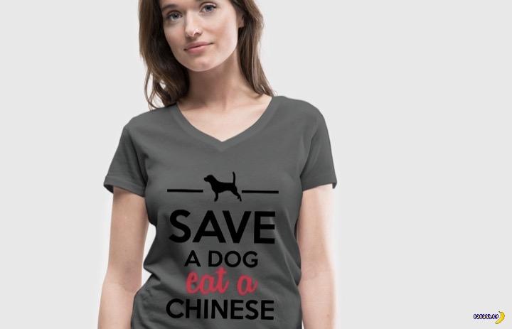 Китайцам эта футболка не нравится