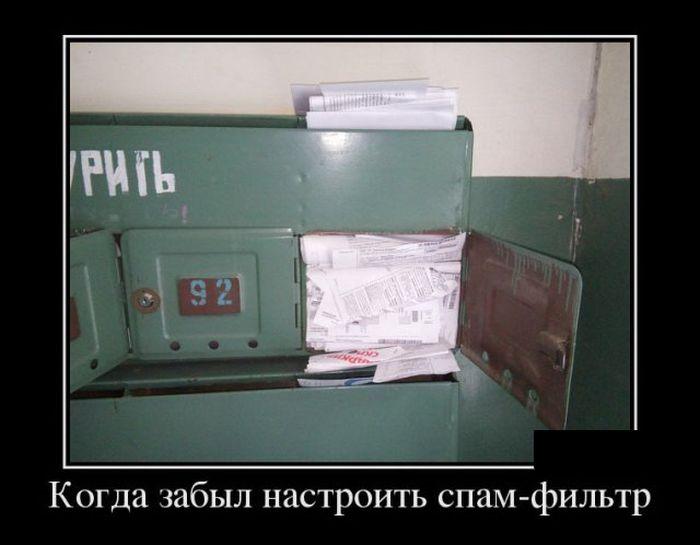 Демотиваторы - 876