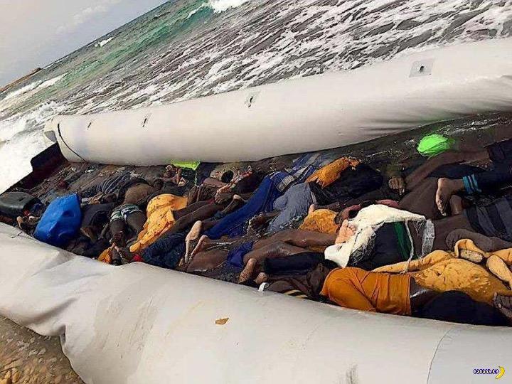 Море вернуло мигрантов обратно