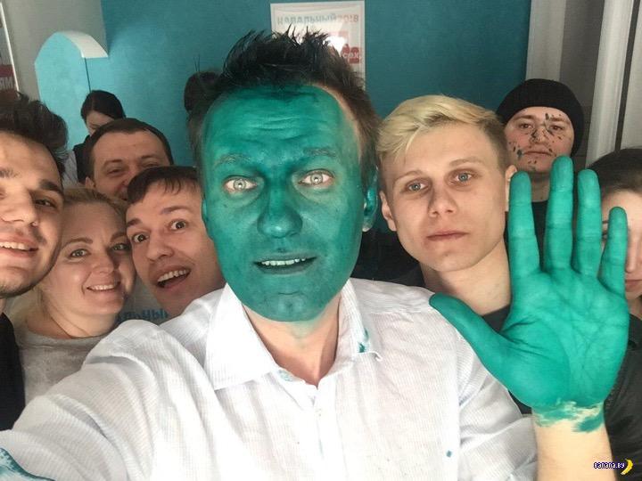 Навальный превратился в Шрека