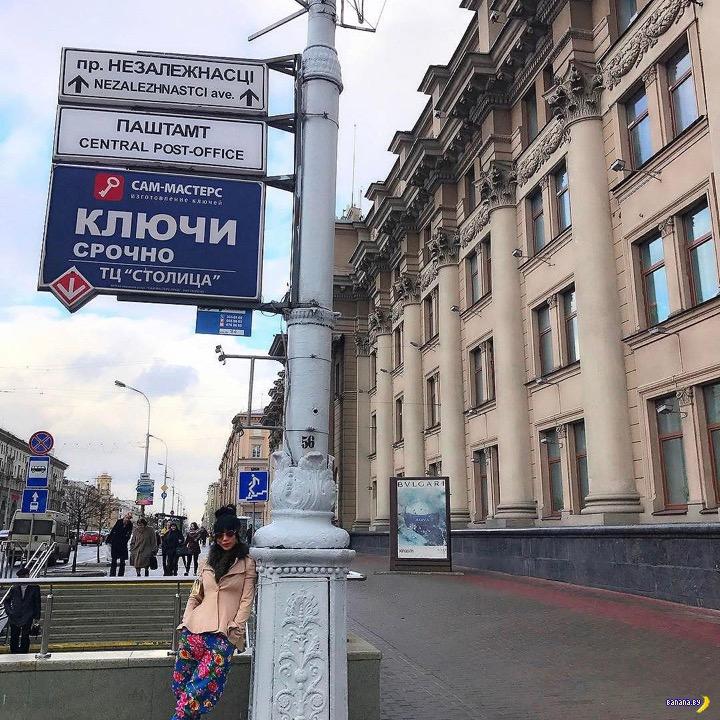 Минск посетила Бай Лин