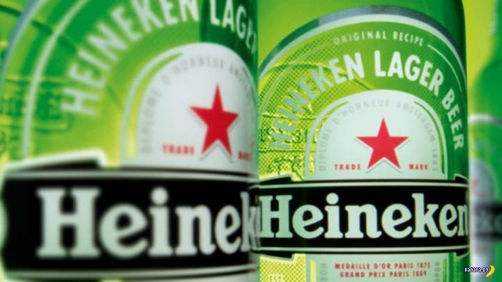 Десоветизация и Heineken