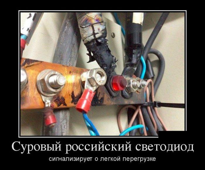 Демотиваторы - 879