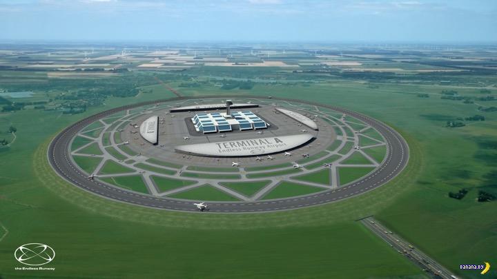 Революция в строительстве аэропортов или бред?