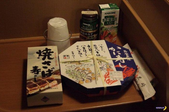 Плацкарт по-японски