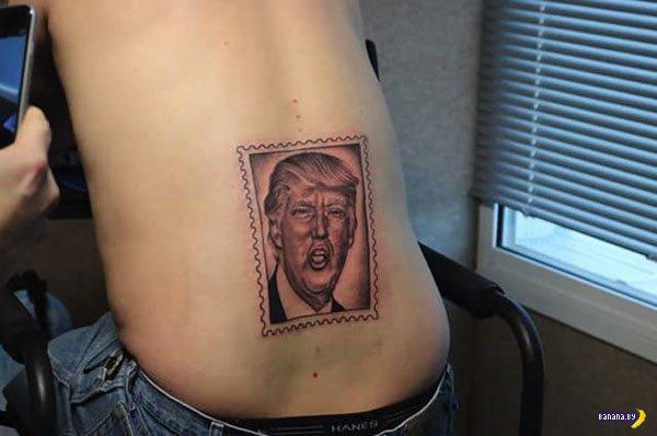 Трамп на татуировках