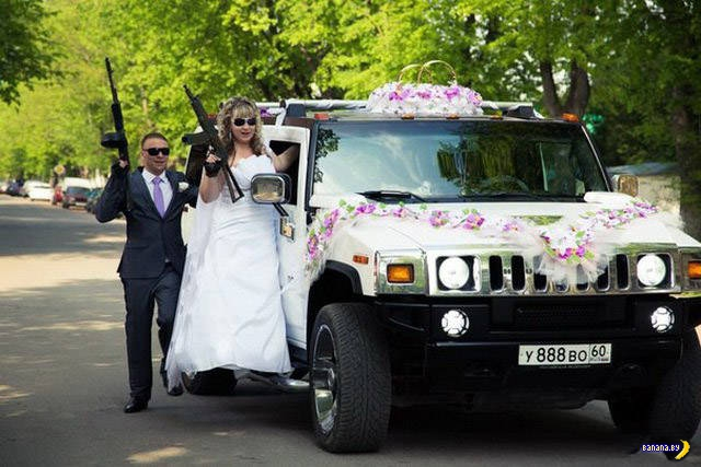 Свадебные кошмары - 24