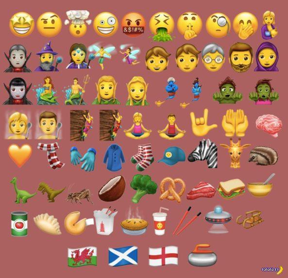 Новые  emoji уже скоро!