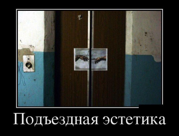 Демотиваторы - 881