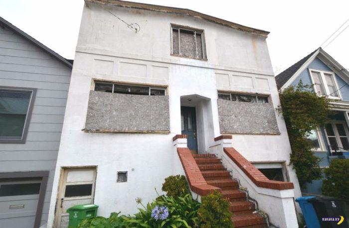 Самый дешевый дом в Сан-Франциско