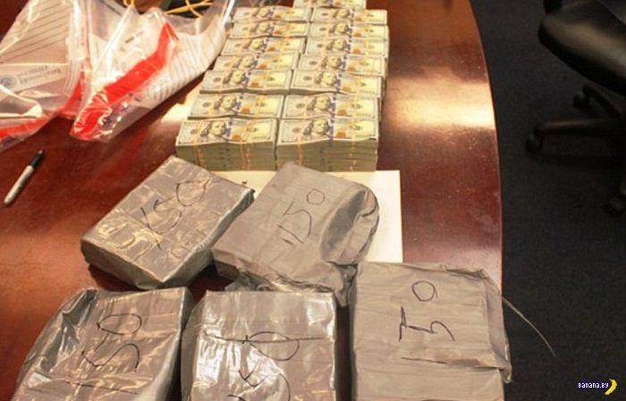 Миллионы долларов и кокаин