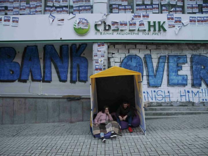Украинский Сбербанк продали