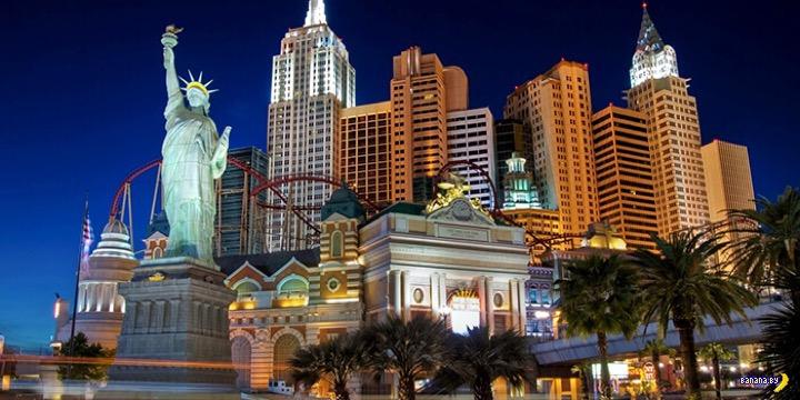 Легендарное казино New York-New York в Вегасе