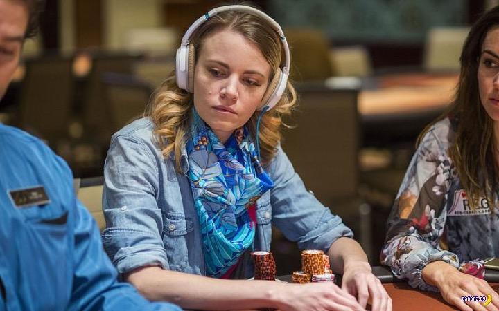 Могут ли женщины хорошо играть в покер?