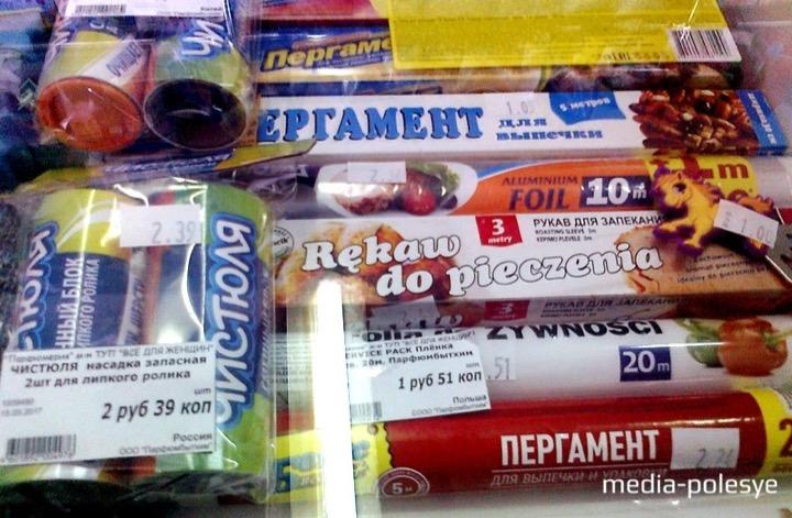 Так себе подарок на 3 рубля?