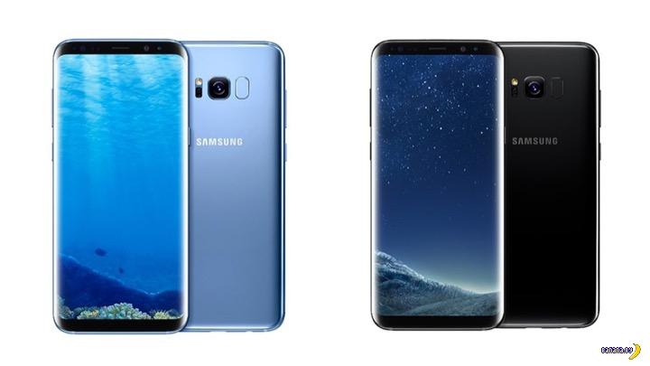 Встречаем Samsung Galaxy S8 и S8+!