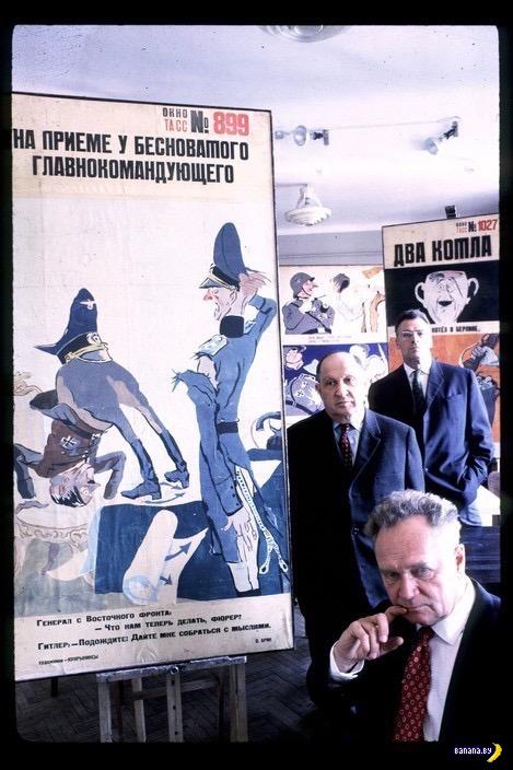 СССР 1963