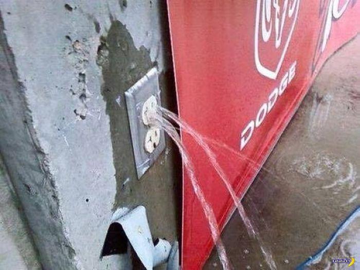 Лучшие инженерные решения!