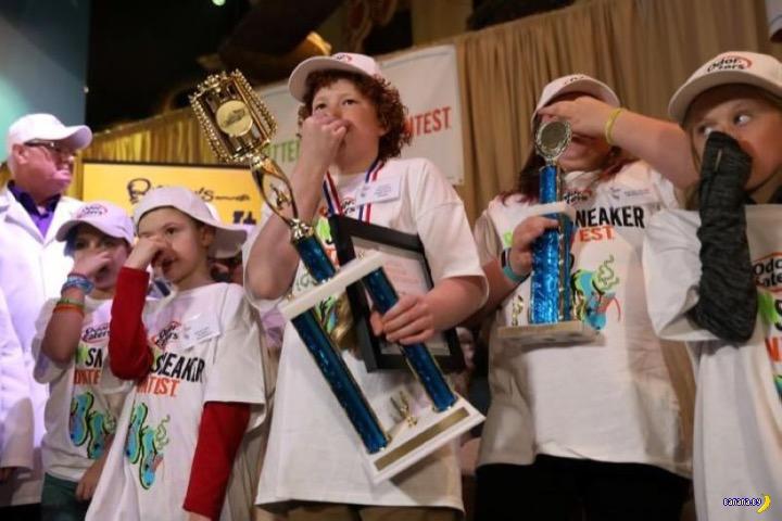 Чемпионат США по вонючим кроссовкам