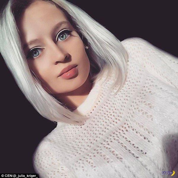 Юлия Кригер –еще одна Барби из России